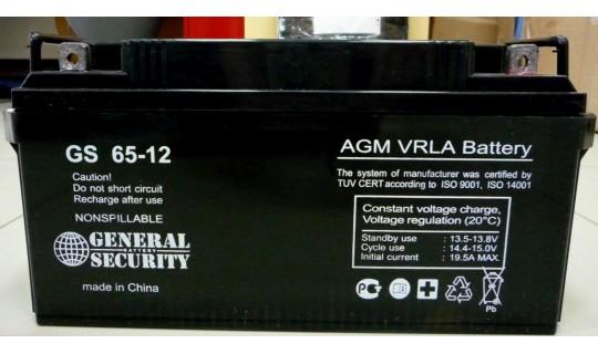 Аккумулятор General Security GS 100-12