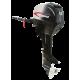Двухтактный мотор лодочный подвесной Hidea HD 9.8FHS