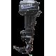 Двухтактный мотор лодочный подвесной SEA-PRO Т 30S&E