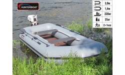 Надувная лодка Хантер 300 ЛТ (серый)