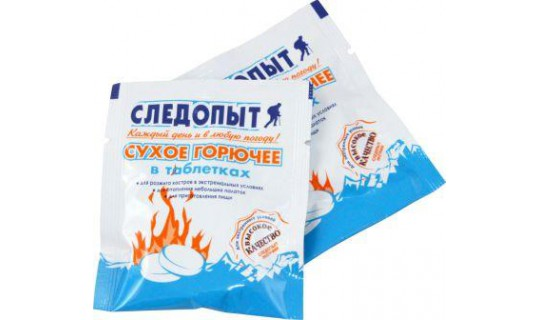 Сухое горючее Следопыт - экстрим