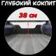 Флагман DK 320
