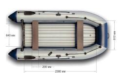 Лодка НДНД Групер 330S