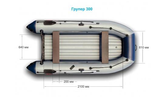 Лодка НДНД Групер 300