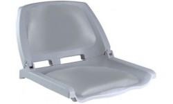 Кресло Folding - серый