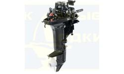Лодочный мотор Hidea HD9.9 PRO