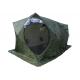 Палатка зимняя Стэк Куб-3 ДУБЛЬ (трехслойная, дышащая, камуфляж, москитная сетка)
