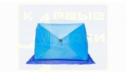 Палатка зимняя Стэк Куб-2 (двухместная/3 слоя) ЛОНГ