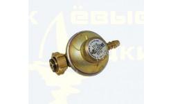 Регулятор давления газа Cavagna, 1-1,5 кг/ч, 20-60 mbar
