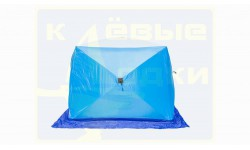 Палатка зимняя Стэк Куб-2 ЛОНГ дышащая (двухместная/3 слоя)