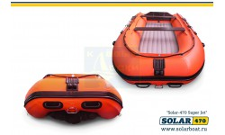 Лодка ПВХ Solar ( Солар ) 470 Super Jet Tunnel